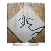 Ken - Tile Shower Curtain