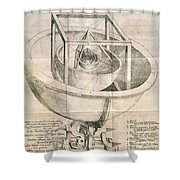 Keplers Universe, 1596 Shower Curtain