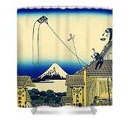 Kite Flying Over Mount Fuji Shower Curtain