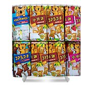 Koalas March Biscuits Shower Curtain