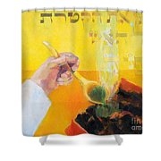 Kohen Gadol On Yom Kippur Shower Curtain