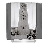 Koutoubia Mosque Shower Curtain