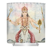 Kuja Mars Shower Curtain
