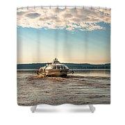 Ladoga Lake Transfer Shower Curtain