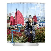 Lady Pirate And Friend Shower Curtain