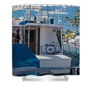 Lahaina Marina Maui Hawaii Shower Curtain