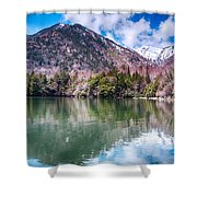 Lake Yunoko Shower Curtain