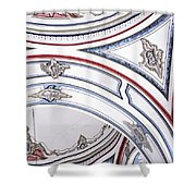 Laleli Mosque 01 Shower Curtain
