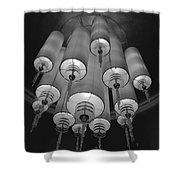 Light Fantastic Shower Curtain