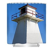 Lighthouse Pei Shower Curtain