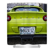 Lime Green Lotus Shower Curtain