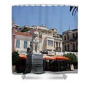 Lion Place Of Samos Shower Curtain