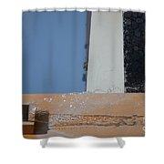 Liquado Shower Curtain