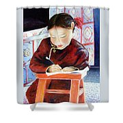Little Girl From Mongolia Doing Her Homework Shower Curtain