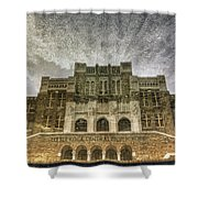 Little Rock Central High Reflecting Upon The Past Shower Curtain by Jason Politte