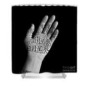 Living Vein Shower Curtain