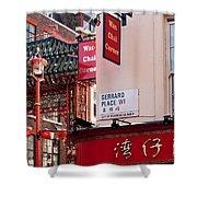 London Chinatown 02 Shower Curtain
