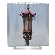 Lone Lantern Shower Curtain