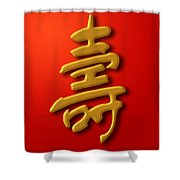 Longevity Chinese Calligraphy Gold On Red Background Shower Curtain