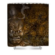Lord Of The Netherworld Shower Curtain