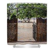 Lord's Prayer Hail Mary Gates 5184 Shower Curtain