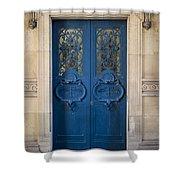 Louvre Doorway - Paris Shower Curtain