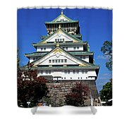 Low Angle View Of The Osaka Castle Shower Curtain