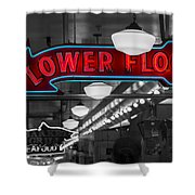 Lower Floor Selective Black And White Shower Curtain