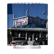 Mad Greek Cafe Shower Curtain