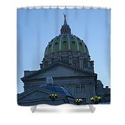 Main Dome Of The State Capital Shower Curtain