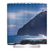 Makapuu Point Lighthouse- Oahu Hawaii Shower Curtain