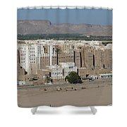 Manhattan Of The Desert Shower Curtain