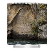 Maori Rock Carving Shower Curtain