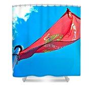 Marine Corps Flag Shower Curtain