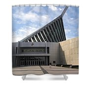 National Museum Of The Marine Corps In Triangle Virginia Shower Curtain