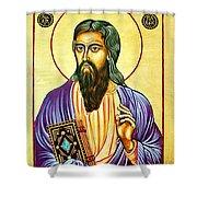 Mark The Evangelist Icon Shower Curtain