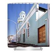 Masjid Boorhaanol Bo Kaap Shower Curtain