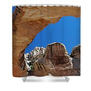 Massive Arch 1 Shower Curtain