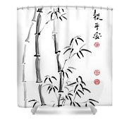 Me. You. And Bamboo. Shower Curtain