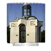 Memorial Of The Victims Of Communism Shower Curtain