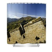Merlon View At The Great Wall 1046 Shower Curtain