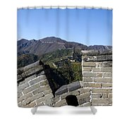 Merlon View From The Great Wall 726 Shower Curtain