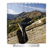 Merlon View Of The Great Wall 1037 Shower Curtain
