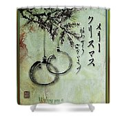 Merry Christmas Japanese Calligraphy Greeting Card Shower Curtain