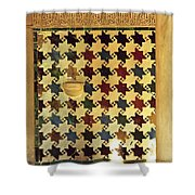 Mexuar In The Alhambra Shower Curtain