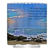 Mighty God Shower Curtain