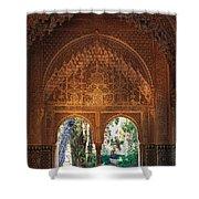 Mirador De Lindaraja La Alhambra Shower Curtain