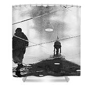 Mirrored Walker In Bordeaux Shower Curtain