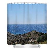 Mistral 3 Shower Curtain