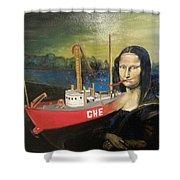 Mona Lisa Unfinished Shower Curtain